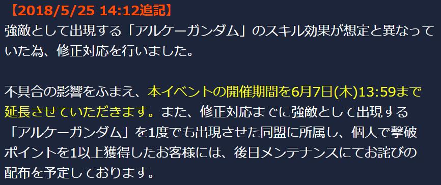f:id:yamiyono-karasu:20180528142811p:plain