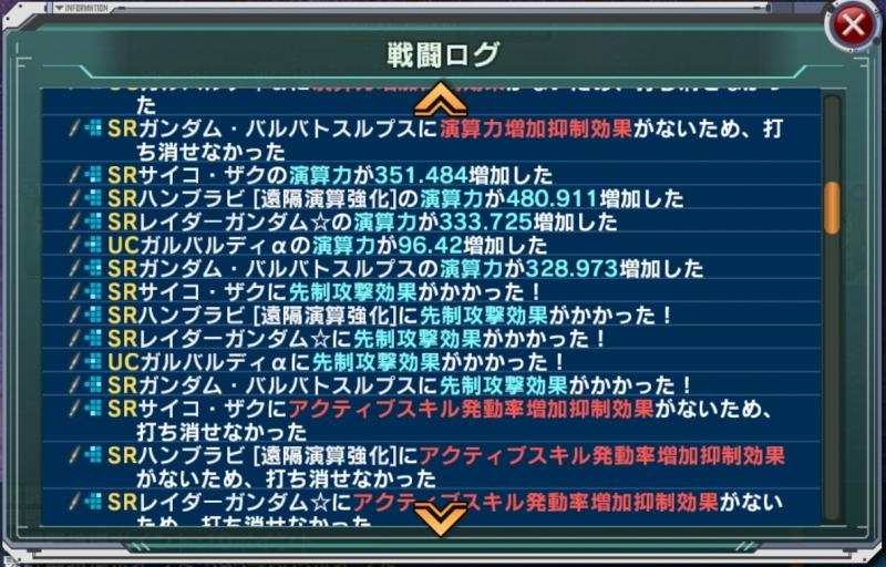 f:id:yamiyono-karasu:20180528144458j:plain