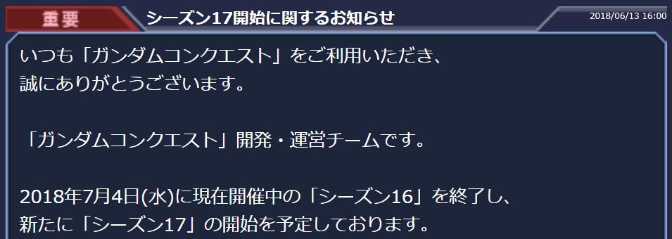 f:id:yamiyono-karasu:20180614113805p:plain