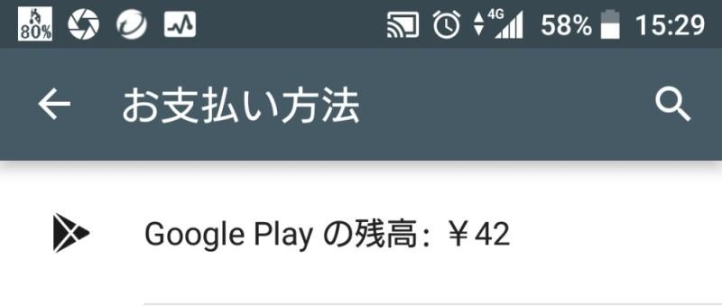 f:id:yamiyono-karasu:20180614115047j:plain