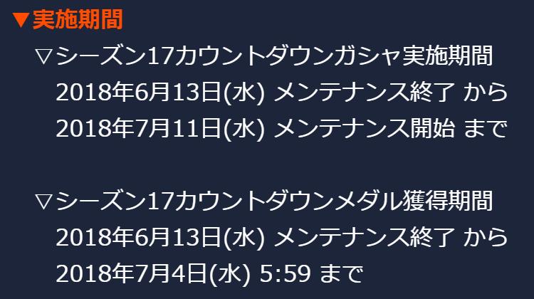 f:id:yamiyono-karasu:20180616114852p:plain