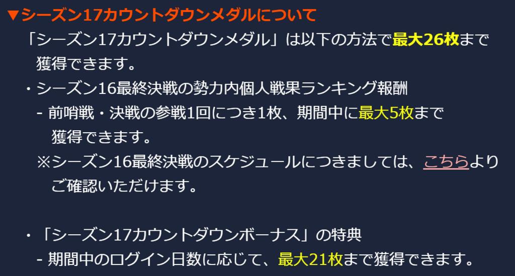 f:id:yamiyono-karasu:20180616115029p:plain