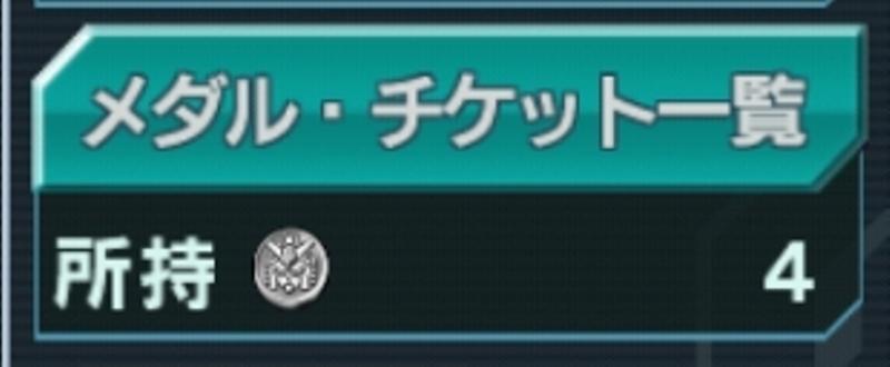 f:id:yamiyono-karasu:20180616115543j:plain