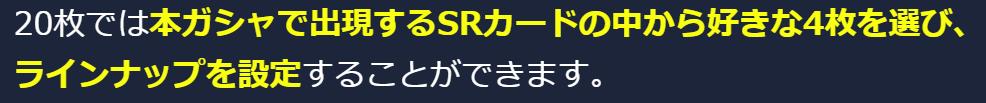 f:id:yamiyono-karasu:20180616120726p:plain