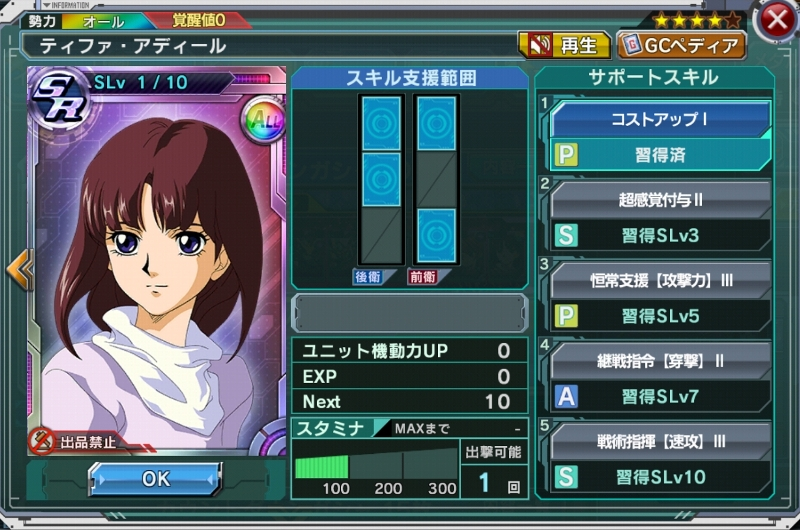 f:id:yamiyono-karasu:20180616121509j:plain