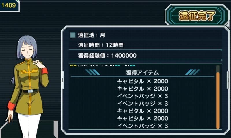 f:id:yamiyono-karasu:20180623122122j:plain