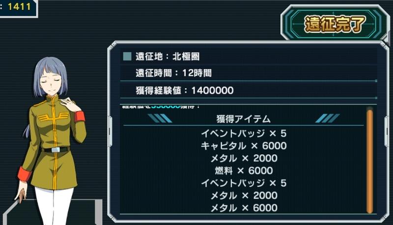 f:id:yamiyono-karasu:20180623122223j:plain