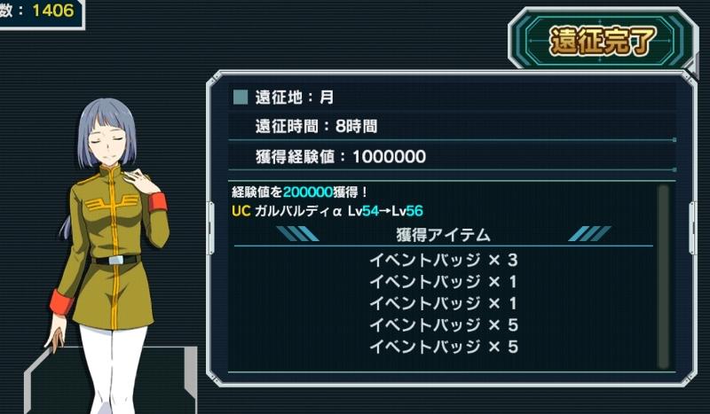 f:id:yamiyono-karasu:20180623122401j:plain