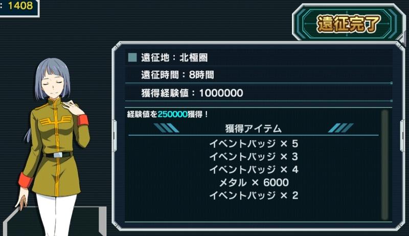 f:id:yamiyono-karasu:20180623122423j:plain