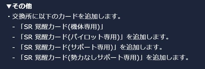 f:id:yamiyono-karasu:20180623122802p:plain