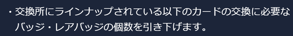 f:id:yamiyono-karasu:20180623123017p:plain