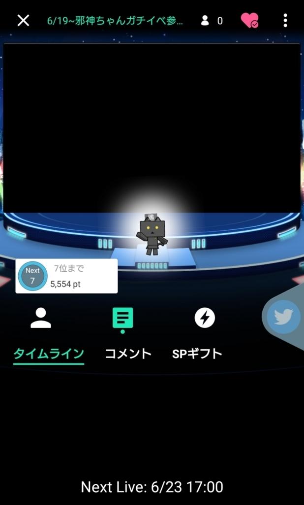 f:id:yamiyono-karasu:20180623164830j:plain