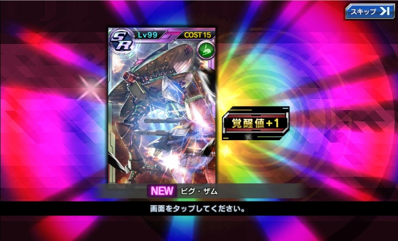 f:id:yamiyono-karasu:20180630223240j:plain
