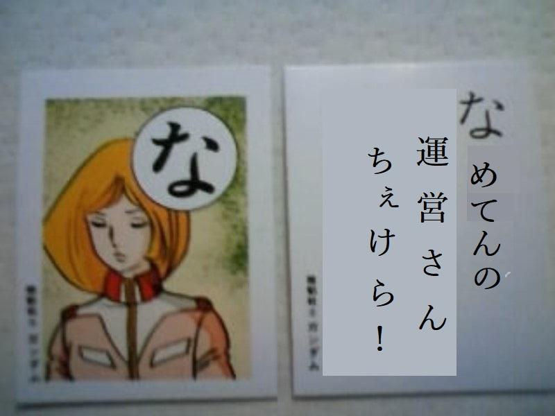 f:id:yamiyono-karasu:20180630230456j:plain