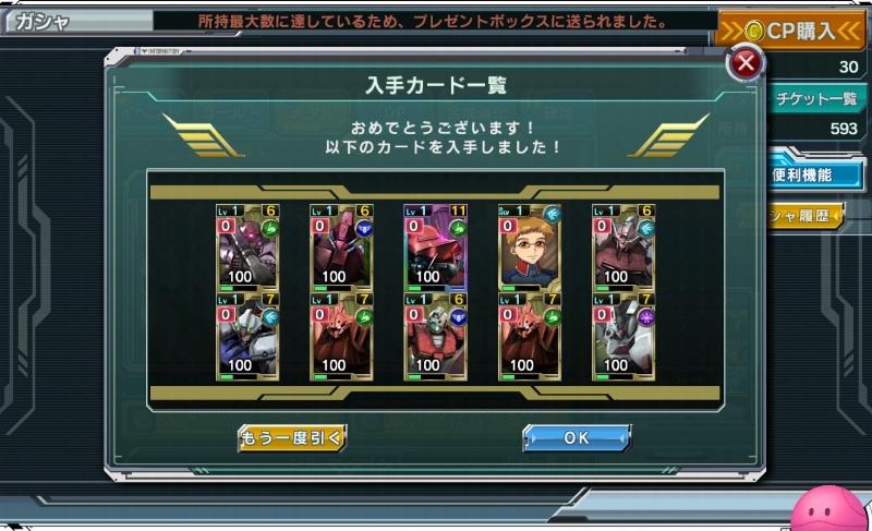 f:id:yamiyono-karasu:20180811001107j:plain