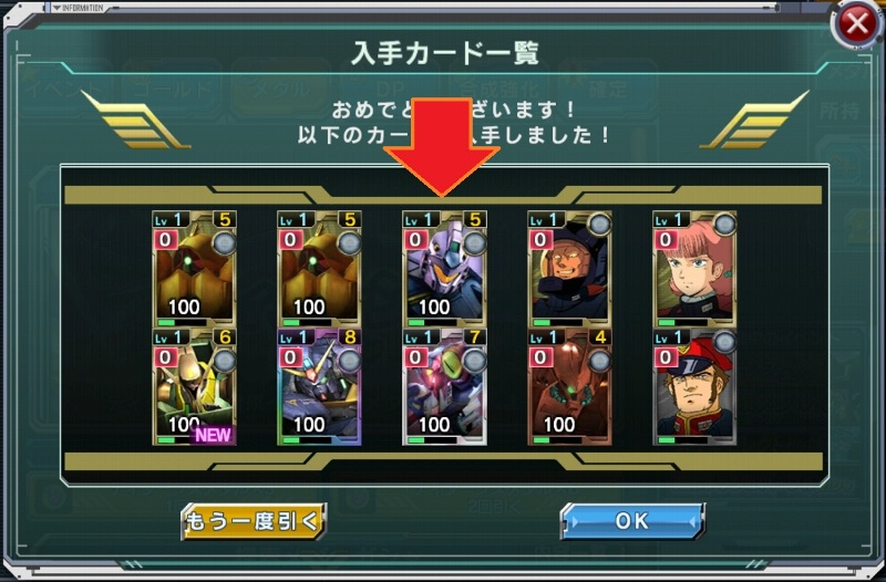 f:id:yamiyono-karasu:20180811002548j:plain