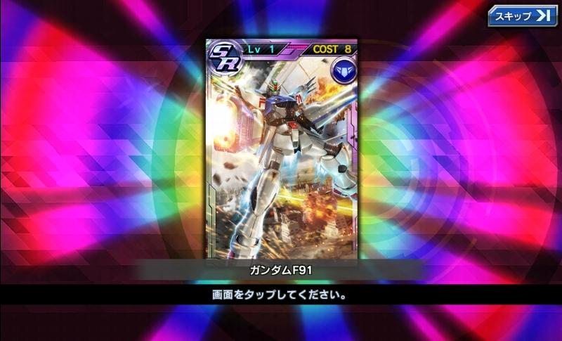 f:id:yamiyono-karasu:20180811010125j:plain