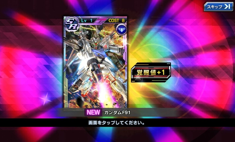 f:id:yamiyono-karasu:20180827164017j:plain