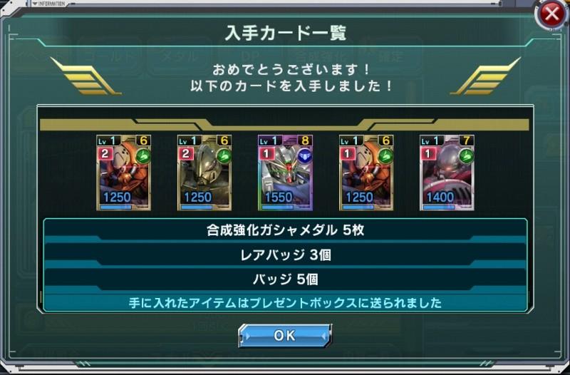 f:id:yamiyono-karasu:20180827164030j:plain