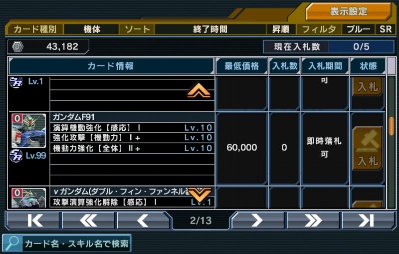 f:id:yamiyono-karasu:20180827164538j:plain