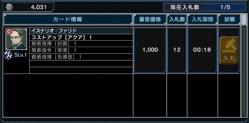 f:id:yamiyono-karasu:20180827164743j:plain