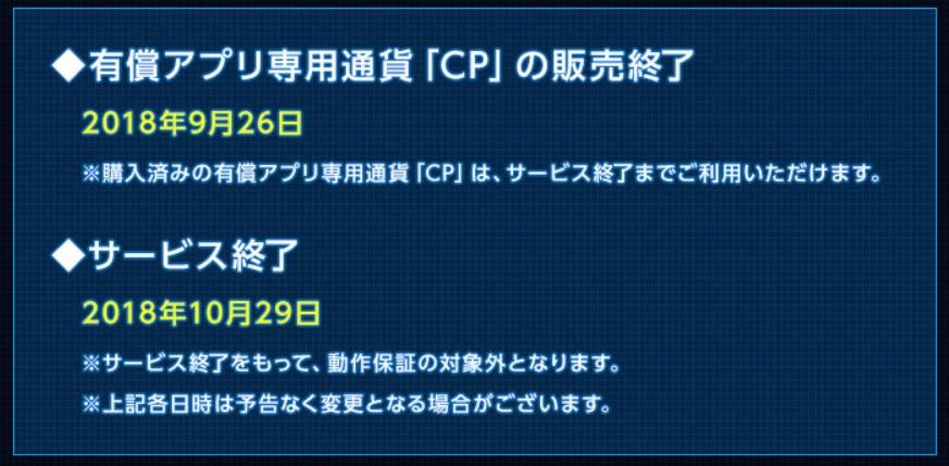 f:id:yamiyono-karasu:20180904121336j:plain