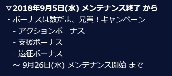f:id:yamiyono-karasu:20180904122900j:plain