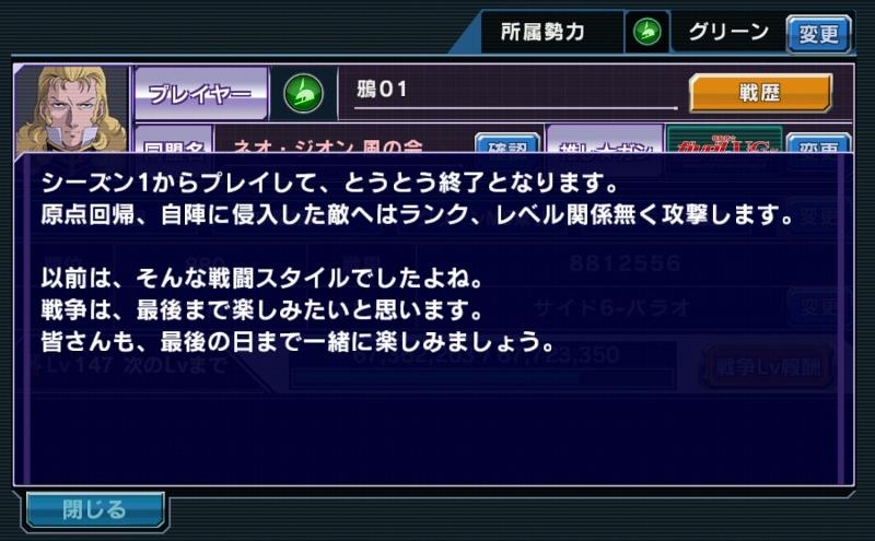 f:id:yamiyono-karasu:20180904124424j:plain