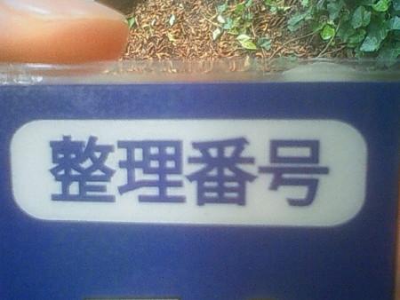 f:id:yammk-o:20100711130726j:image