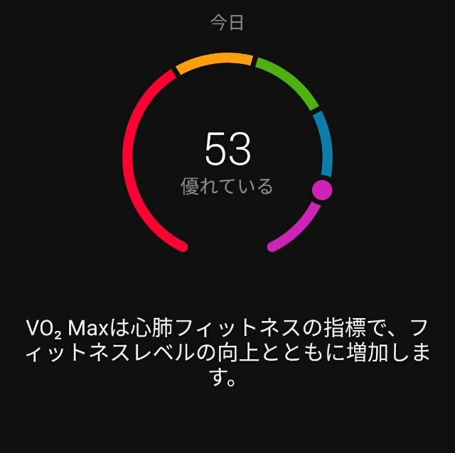 f:id:yamo0906:20200116065345j:plain