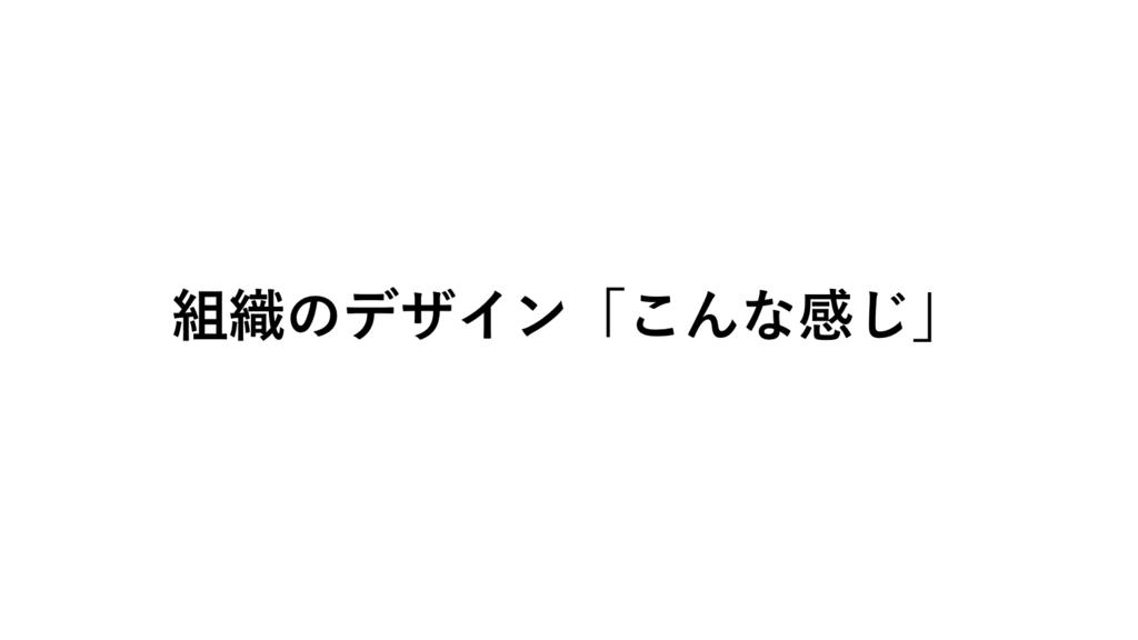 f:id:yamo3:20170818223014p:plain
