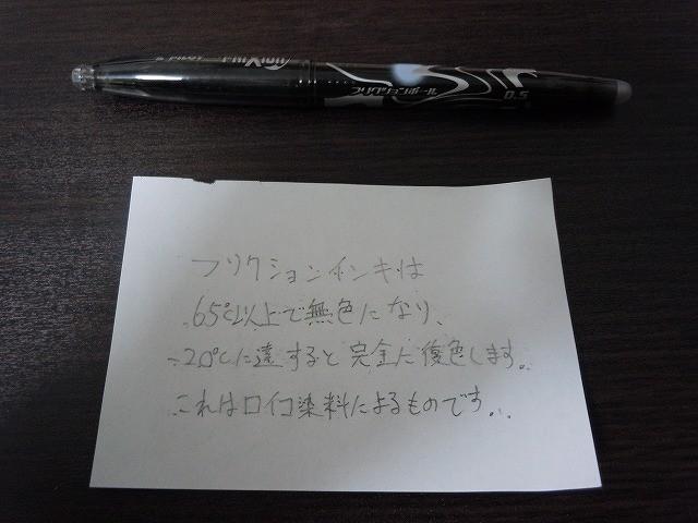 20110213024309
