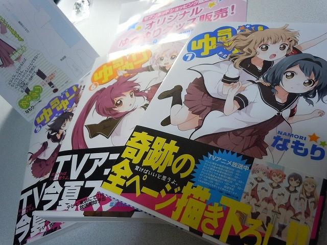 f:id:yamori:20110815060443j:image