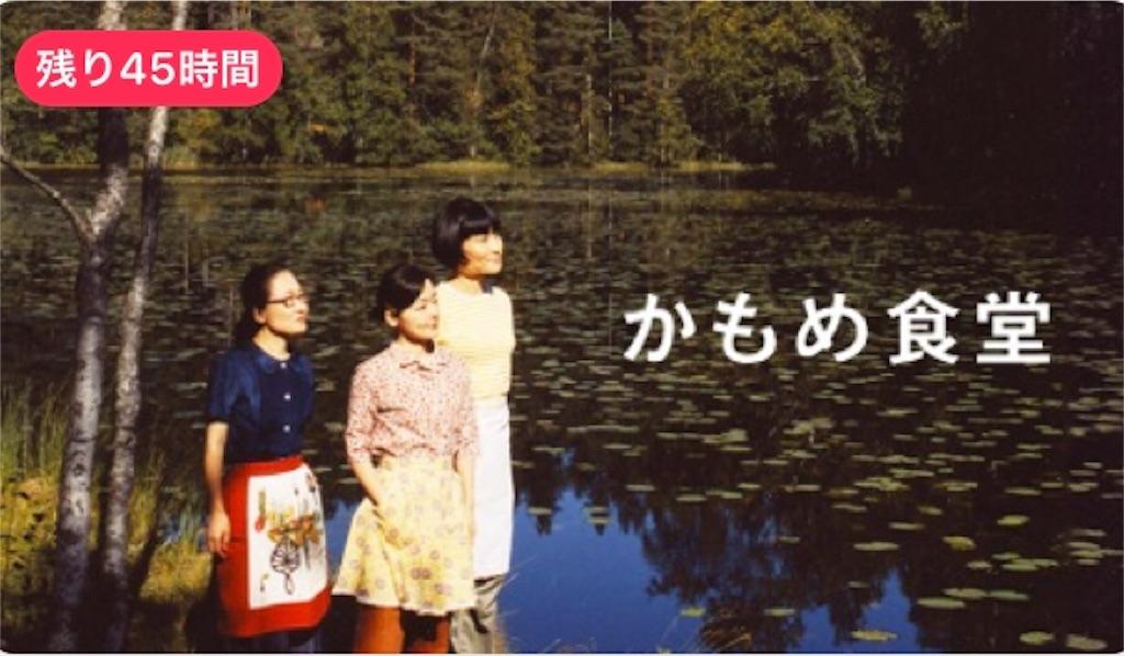 f:id:yamorikaeru:20191014195728j:image