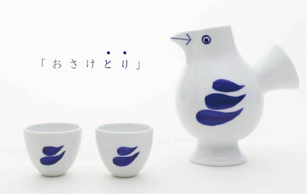 f:id:yamorikaeru:20191021022425j:image