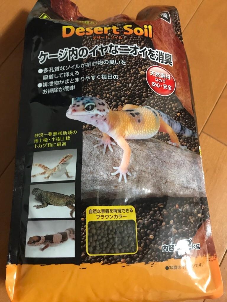 f:id:yamorimiyuki:20180627005002j:image