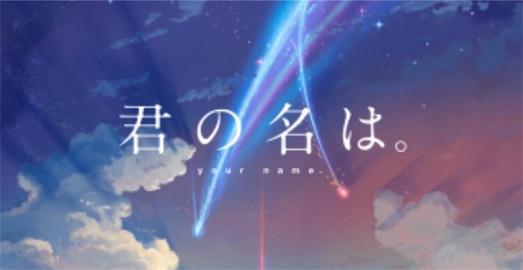 f:id:yamorimiyuki:20190706170428j:image