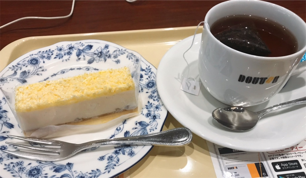 f:id:yamorimiyuki:20190824170600j:image