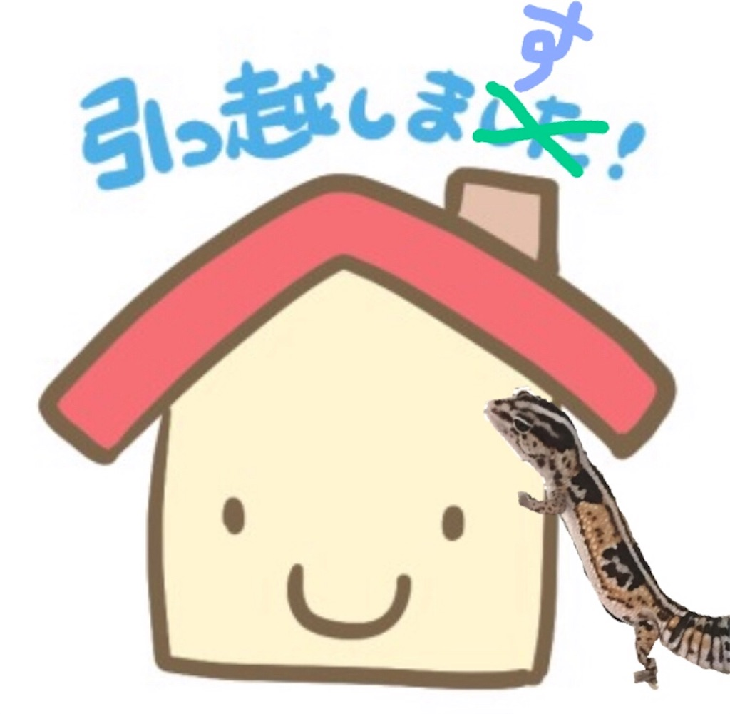 f:id:yamorimiyuki:20190824181255j:image