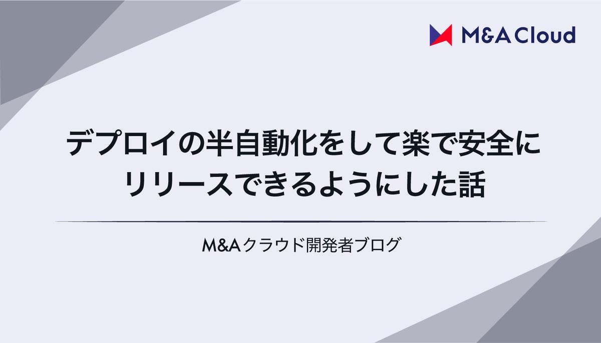 f:id:yamotuki:20200108120317j:plain