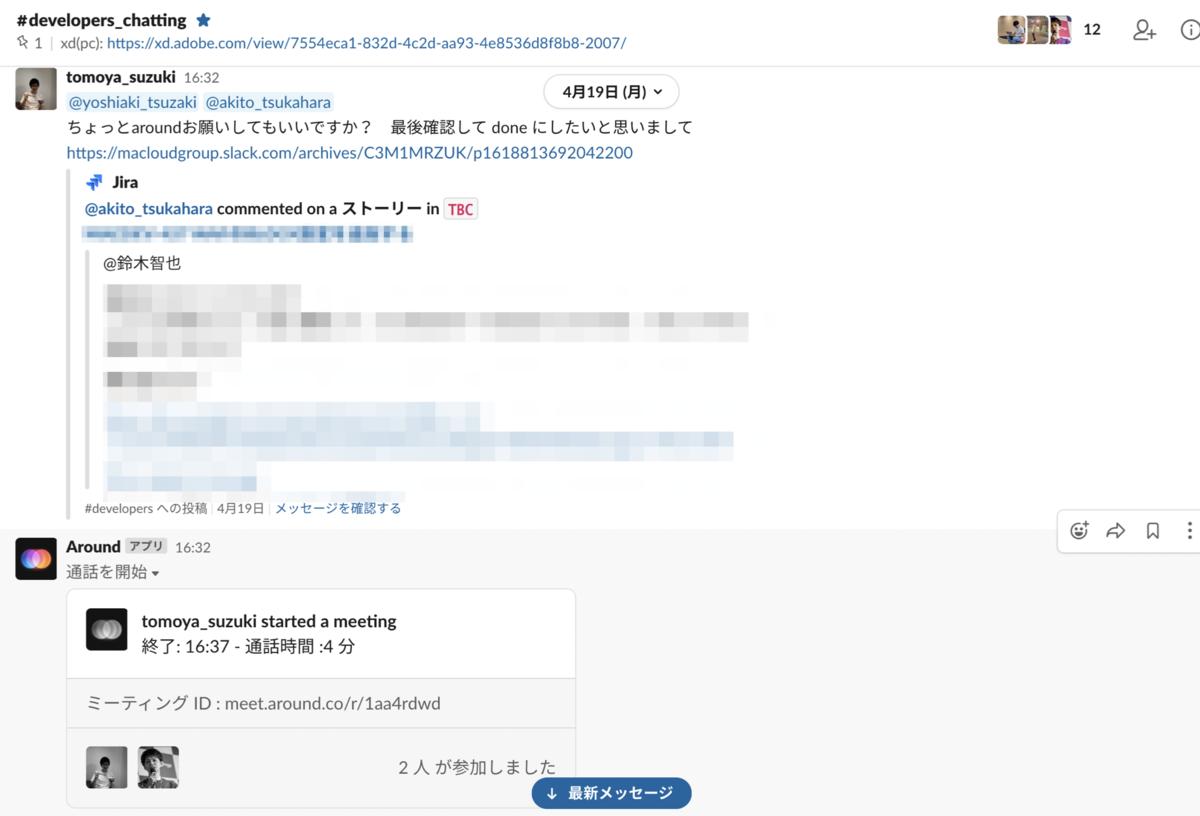 f:id:yamotuki:20210518173221p:plain