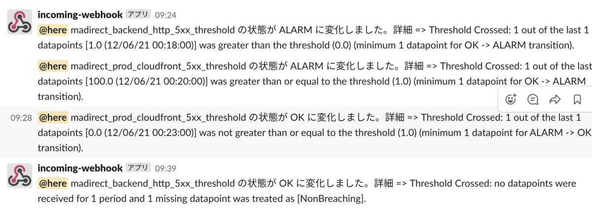 f:id:yamotuki:20210615170011p:plain
