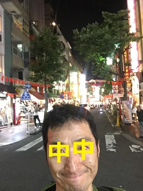 f:id:yamsugano:20190929184449j:plain