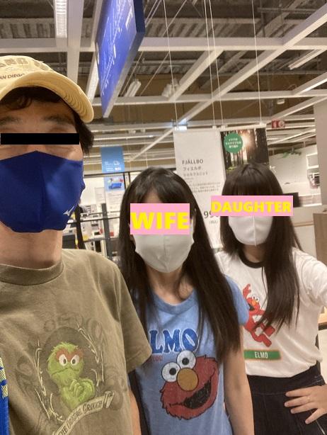 f:id:yamsugano:20210801204231j:plain