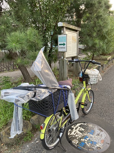 f:id:yamsugano:20210829160027j:plain