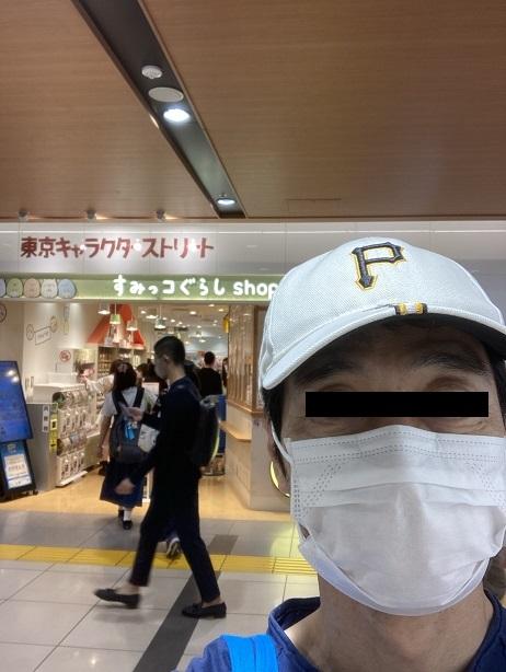 f:id:yamsugano:20210919202930j:plain