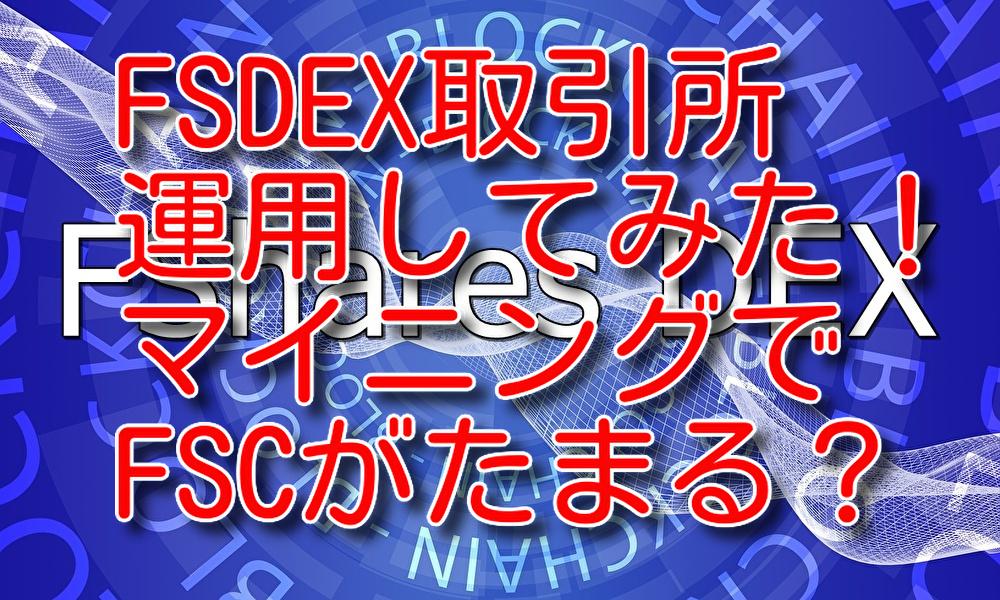 f:id:yamuji167:20190908232715j:plain
