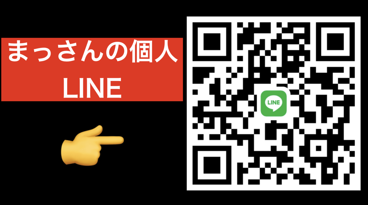 f:id:yamuji167:20200112012821p:plain