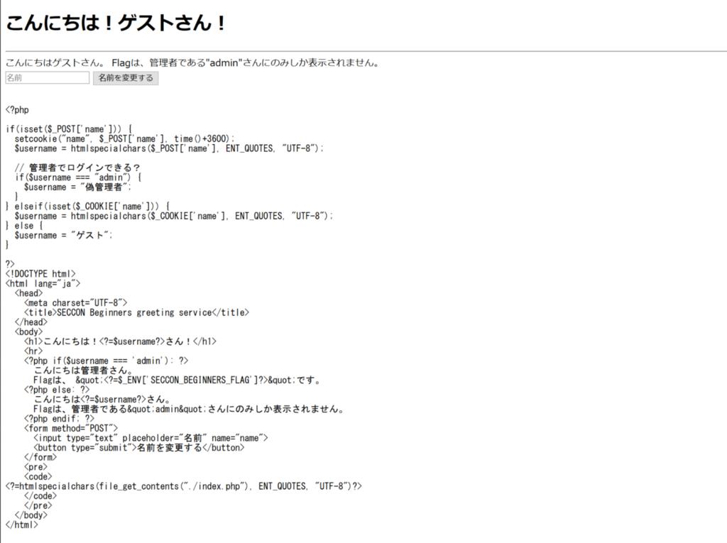 f:id:yamunaku:20180527124501p:plain