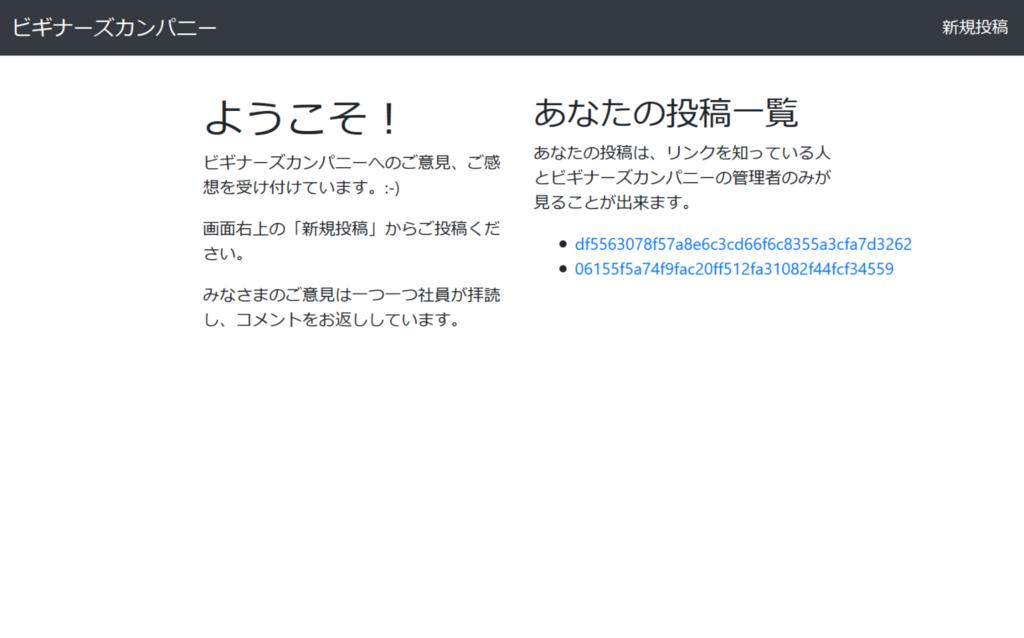 f:id:yamunaku:20180527130819p:plain